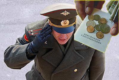 Кредиты для военных пенсионеров в сбербанке
