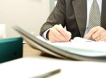 документы для пенсии