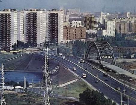 город Химки