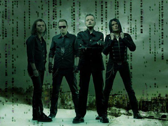 рок-группа Матрикс