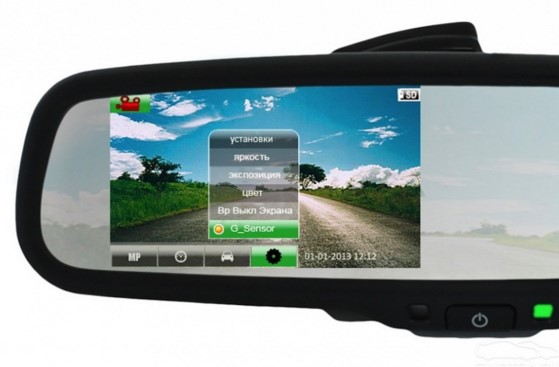 Car DVR Mirror 9