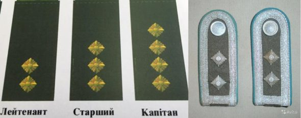 слева - новые погоны ВСУ, справа - ромбы СС