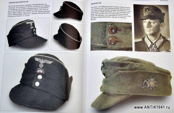 головные уборы немецких солдат времен второй мировой
